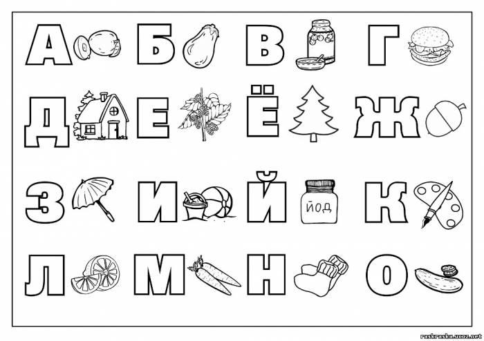 A strange event перевод текста из книги оксаны карпюк 7 класс упражнение читать онлайн 1 страница