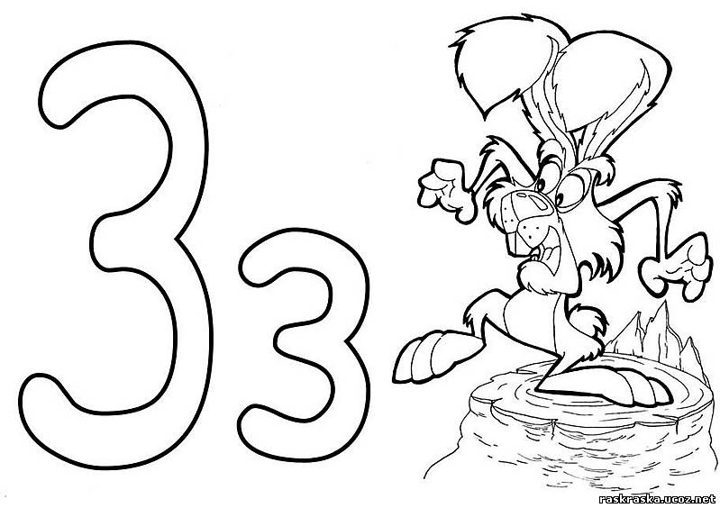Раскраска алфавит Зайчик - Буквы / цифры - Разукрашки и ...