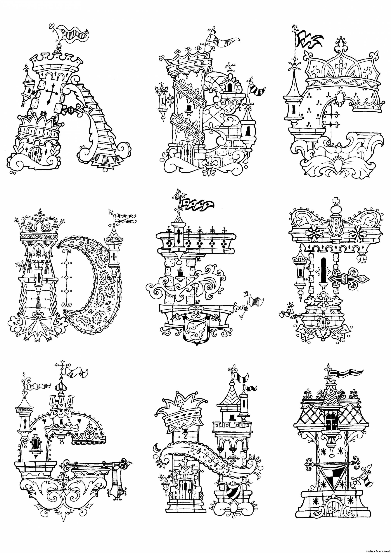 раскраска - Алфавит в виде домов, замков, башень. - Буквы ...