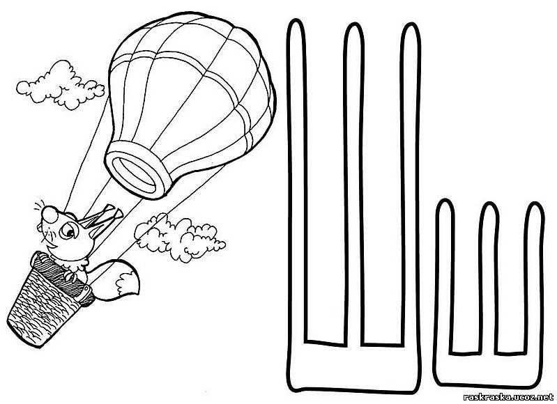 Картинка воздушный шар с корзиной для детей