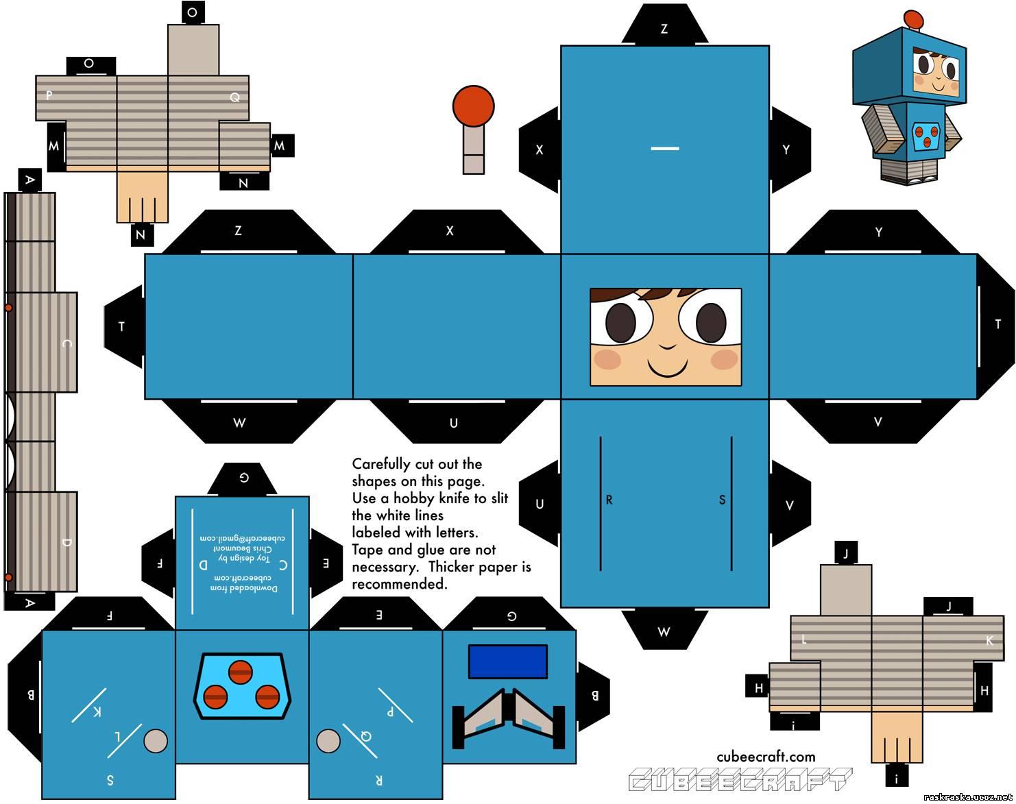 Робот из бумаги схемы для детей