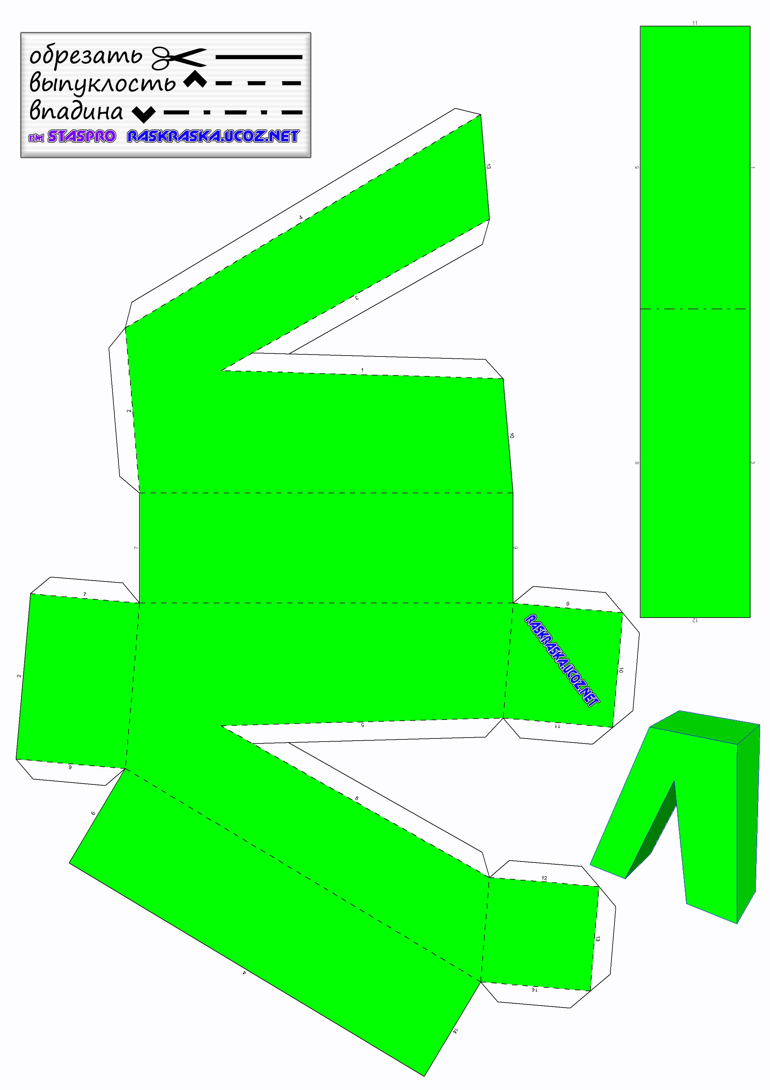 Объемная буква к своими руками трафарет
