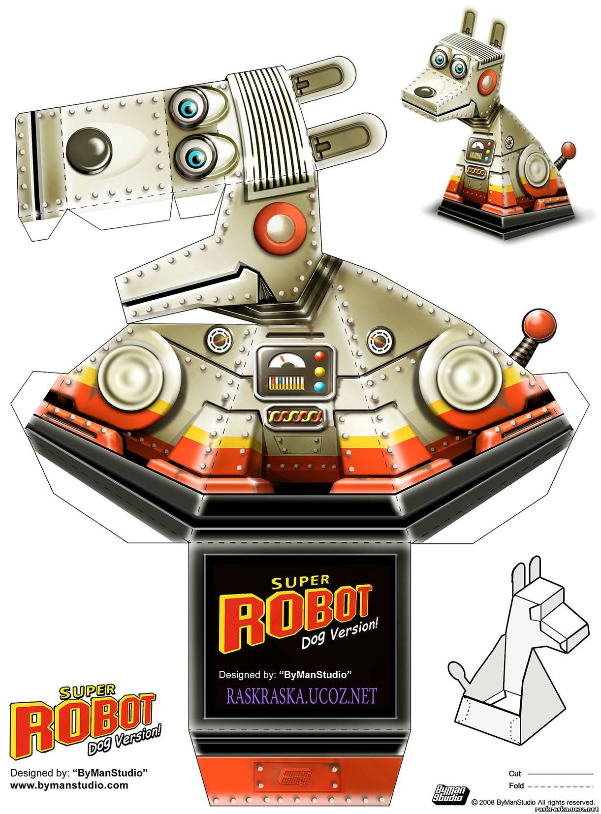 Иллюзия Робот собака - Делаем из бумаги и нетолько ...