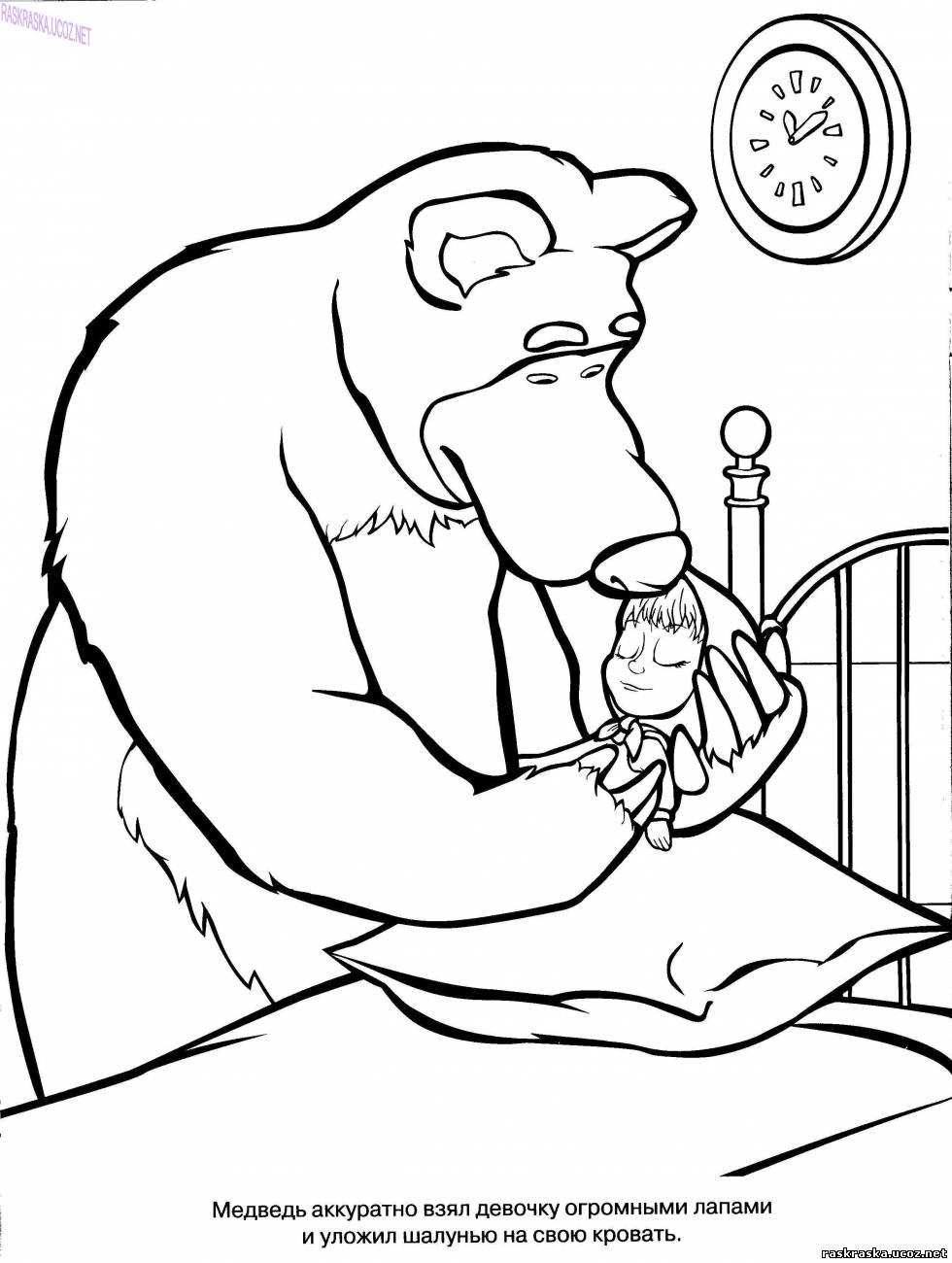 Открыть медведь укладывает спать машу